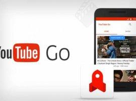[YouTube Go chega ao Brasil e permite baixar vídeos para ver offline]