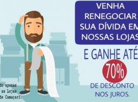 [Negocie sua dívida nas Lojas Impacto e ganhe até 70% de desconto]