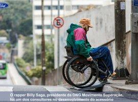 [Tapete de acessibilidade Ford é inovação para facilitar a mobilidade]