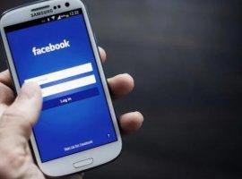[Facebook paga até R$ 160 mil para quem descobrir bugs na rede social]