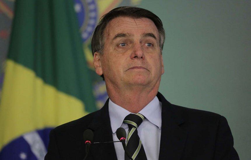 [Patrocínios da Petrobras estão sob revisão, diz Bolsonaro]