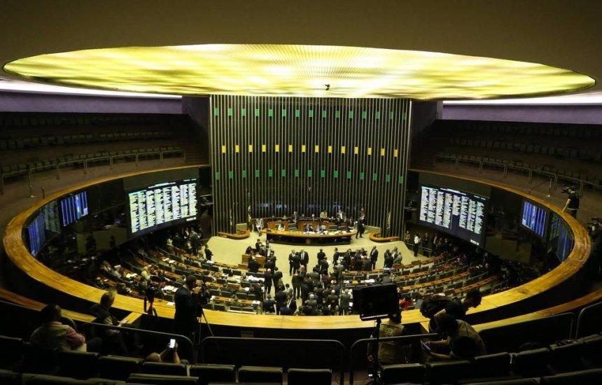 [População é proibida de acompanhar votação da reforma no plenário da Câmara]
