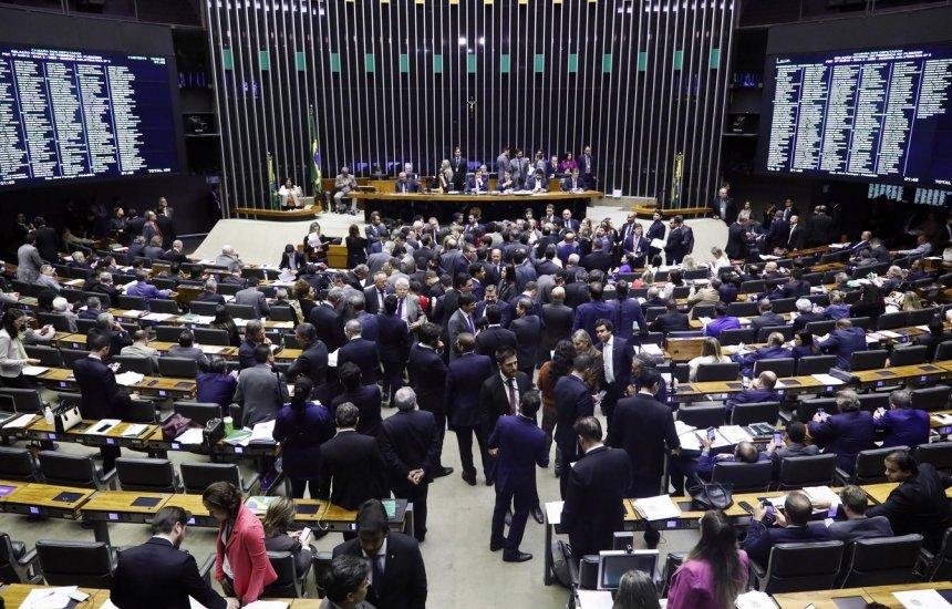 [Plenário da Câmara faz 4º dia de análise da Previdência com 8 destaques em pauta]