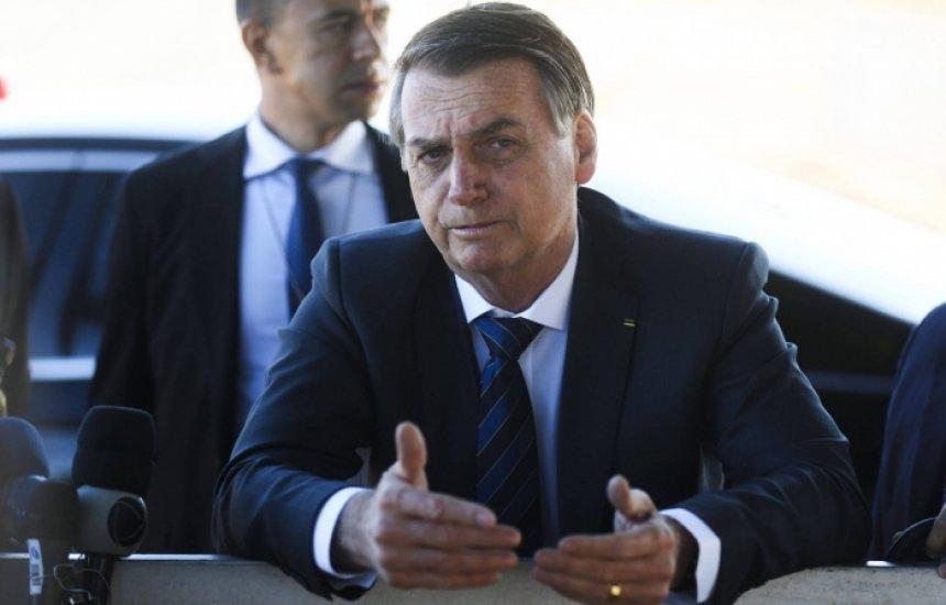 ['Quem manda sou eu', diz Bolsonaro sobre mudanças na Polícia Federal]