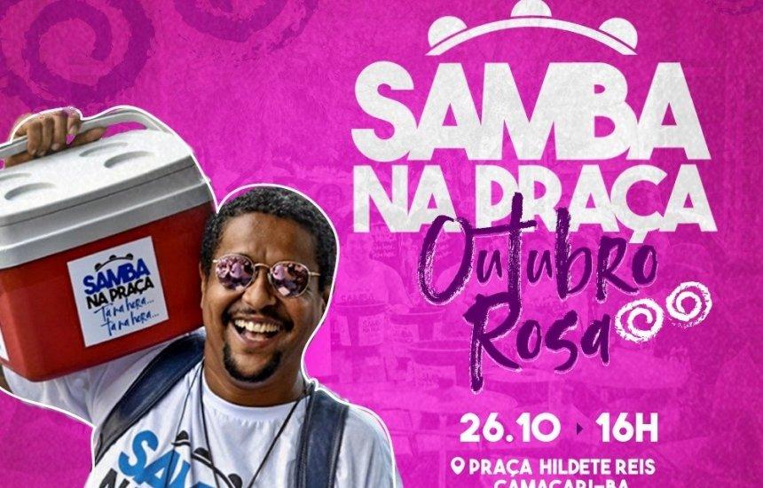 [15ª edição do Samba na Praça promove festa no próximo sábado]