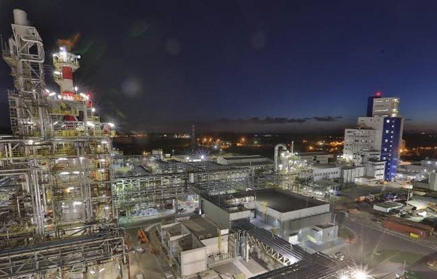 [Fábrica da BASF em Camaçari recebe certificação de eficiência energética ISO 50001]