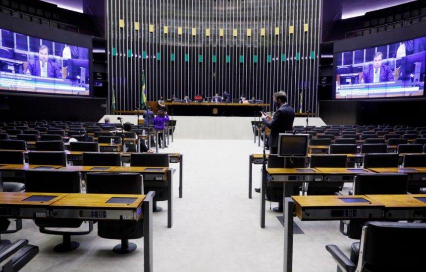 [Câmara conclui votação de programa de crédito para pagamento de salários de funcionários]