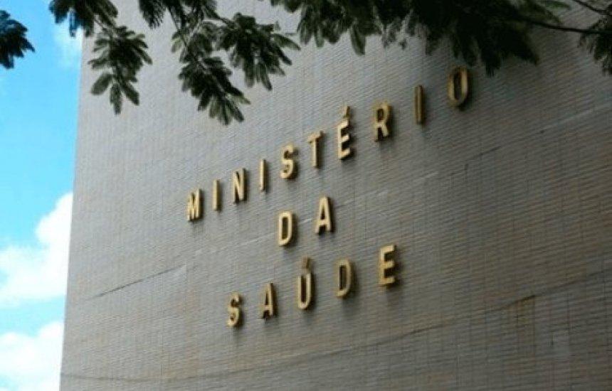 [Nova falha da Saúde expõe dados de mais de 200 milhões de brasileiros]