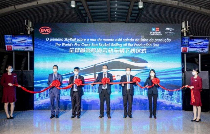 [Primeiro trem do VLT do Subúrbio é apresentado na China durante evento virtual]
